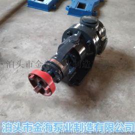 不锈钢泵高粘度泵NYP3/1.0转子泵金海泵业