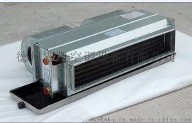 卧式暗装风机盘管厂家 水空调 冷暖变频