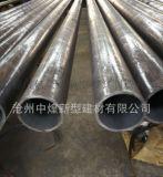 唐山声测管厂家生产制作各种款式声测管