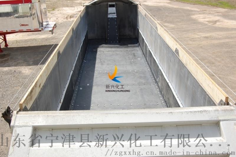 厂家定做陕汽德龙自卸车车厢衬板耐磨防粘料滑板
