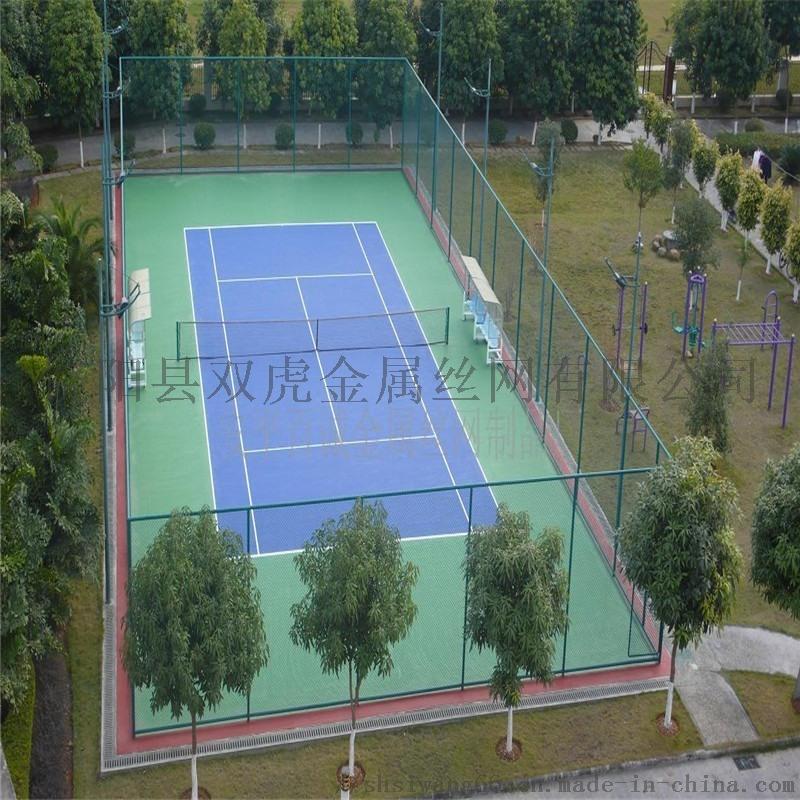 合肥体育场围网 笼式足球场围网 包塑勾花网围栏