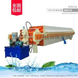 厂家直销1002造纸过滤自动保压压滤机 厢式压滤机