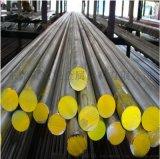 模具鋼板材圓鋼 CR12耐磨鉻鋼毛料精料加工