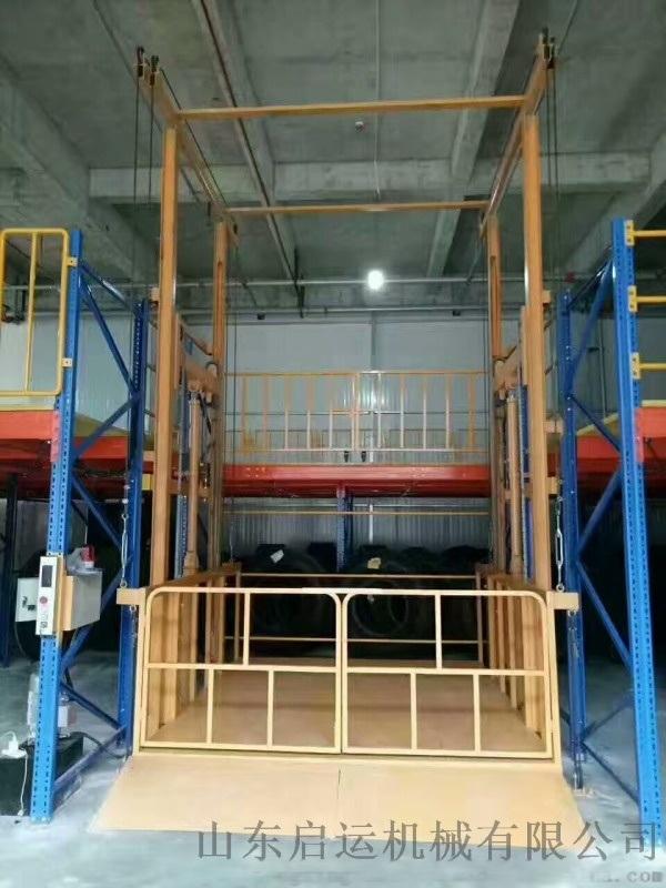 載貨倉儲升降貨梯貨運舉升機貨車電梯九龍坡區啓運廠家
