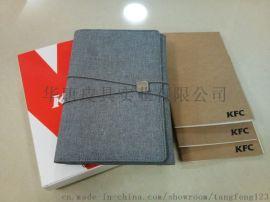 上海环保A5三折布料笔记本 记事本厂家 就找百首