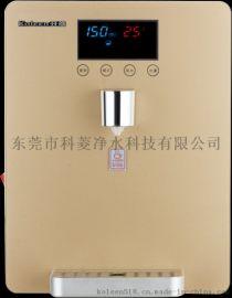 管线机壁挂式饮水机速热无热胆即热式开水机智能直饮热水机