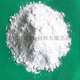 超级凉感粉 氮化铝超级导热粉体