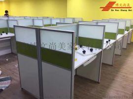 海淀办公家具定做公司定做办公桌椅