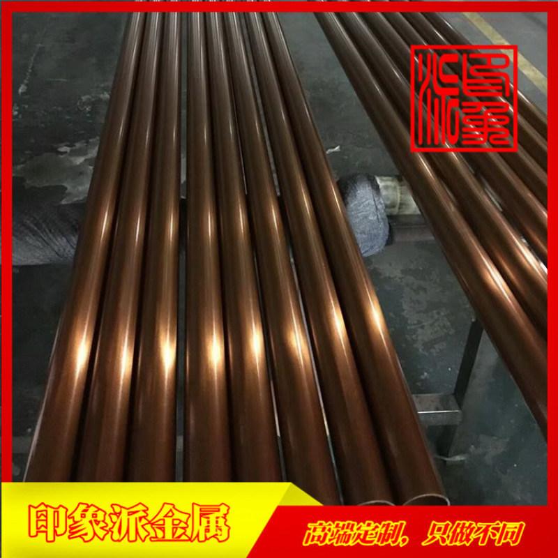 304镀铜不锈钢管,专业生产不锈钢装饰管材