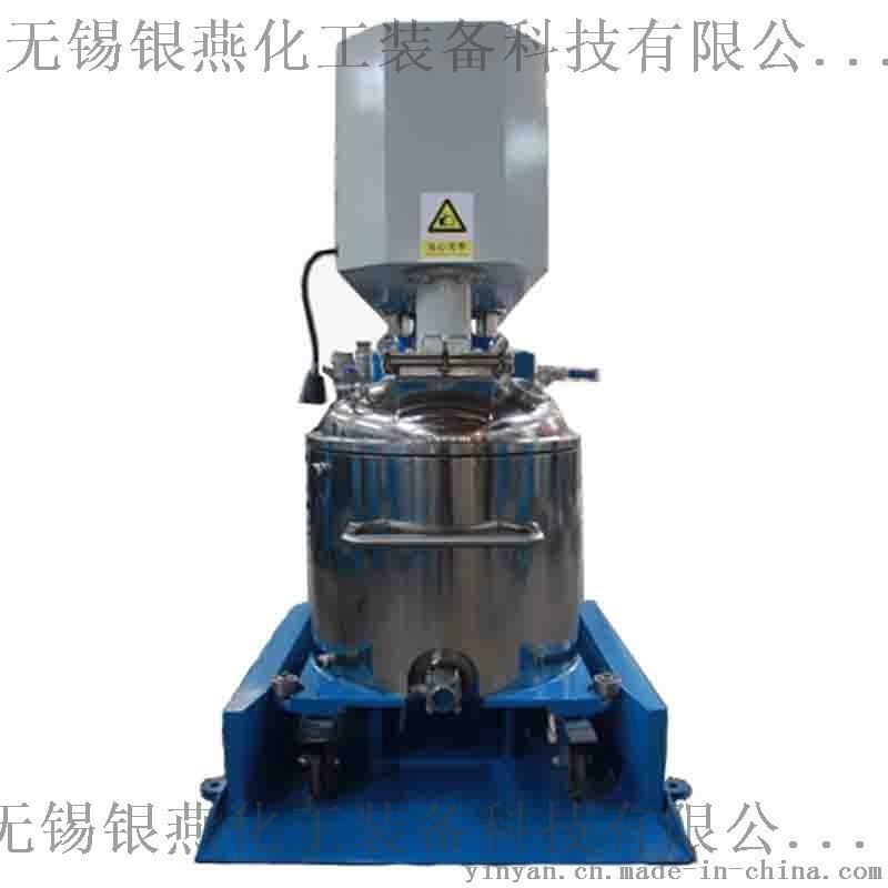 液压升降双轴搅拌机 双轴搅拌机