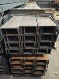 上海欧标槽钢赢亚外标型材供应商介绍