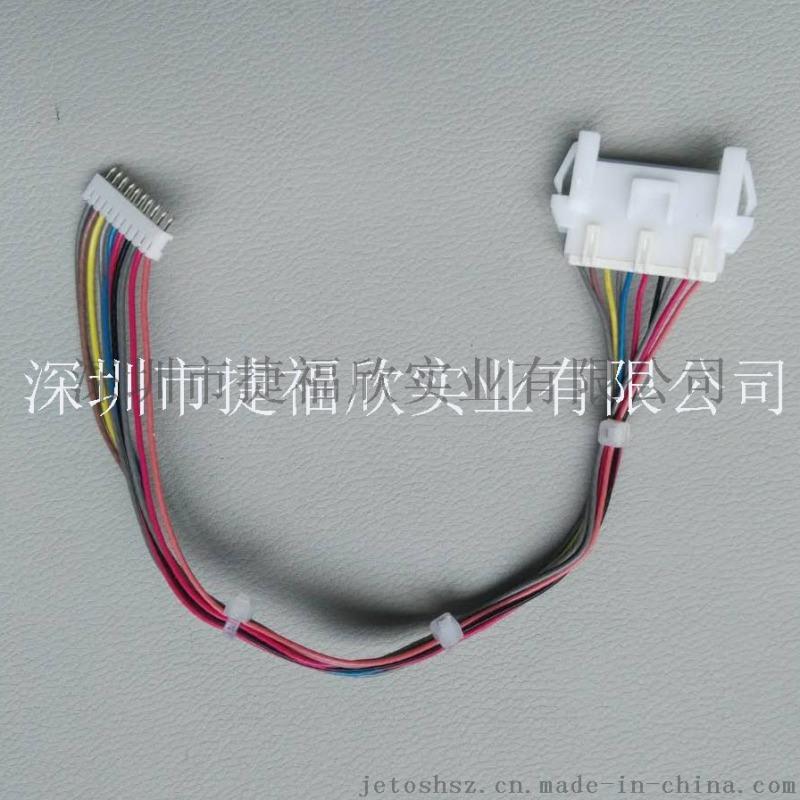 深圳汽車線束生產廠家UL3443加工定製
