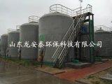 微电解塔,工业废水处理领域龙安泰技术领导者
