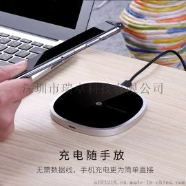 廠家直銷無線充電器超薄鋁合金無線充qi通用充電器