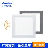 微波感應面板燈 方形明裝18W超薄一體感應面板燈