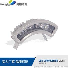 新款LED瓦楞灯 LED户外灯6W欧司朗芯片