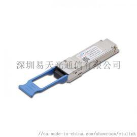 100G光模块QSFP28 PSM4 2km LC 接口