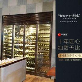 不锈钢酒柜定制整体嵌入式客厅酒柜 红酒柜展示架