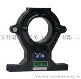 霍尔电流传感器 开口式 AHKC-KDA 输入AC0-(400-2000)A 输出4-20mA