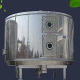 PLG盘式干燥机,组合式盘式干燥机