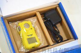 拉萨硫化氢检测报警器咨询13991912285