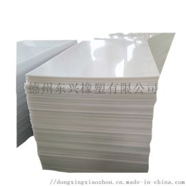 HDPE板高分子板塑料板高密度聚乙烯板
