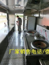 專業的越野炊事車招商專業餐車廠家