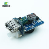 余姚线路板铭迪科技单口USB车充车载充电器方案