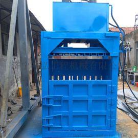 30吨废纸油压打包机 压包打捆机 立式油压打包机
