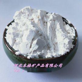 工业级贝壳粉 内墙粉刷 涂料装饰用 **白**细贝壳粉