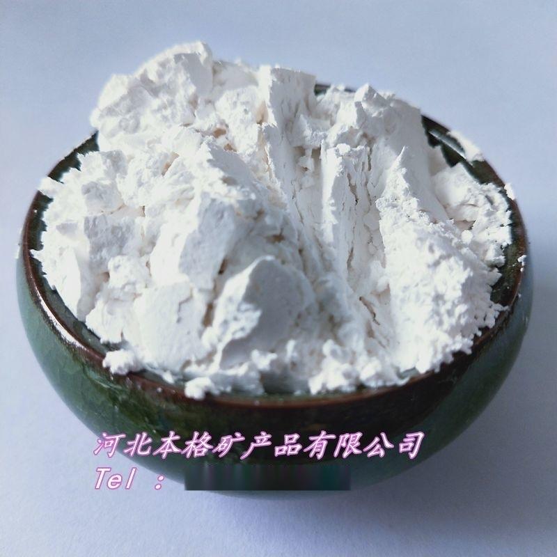 工业级贝壳粉 内墙粉刷 涂料装饰用 超白超细贝壳粉