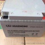 汇众HUIZHONG蓄电池6-GFM-200/12V200AH