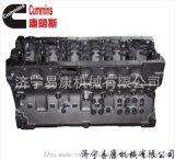康明斯QSF3.8-C154汽缸體5306414