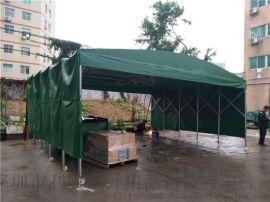 仓库推拉篷工厂大货棚花棚遮阳避雨篷户外遮阳篷
