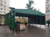 倉庫推拉篷工廠大貨棚花棚遮陽避雨篷戶外遮陽篷
