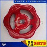 鑄鐵手輪/圓形機牀配件鐵手輪/實心帶孔圓輪緣手搖輪