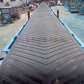 袋装物料橡胶带运输机 大豆用挡边运输机xy1