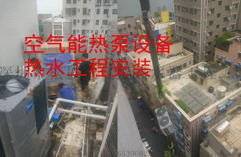 热水工程医院学校热水系统深圳公明