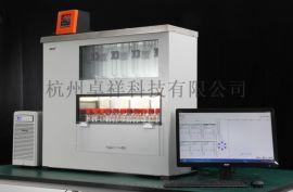 全自动粘度仪,全自动粘度仪厂家 牛顿液体粘度测试