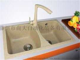 厂家定制石英石水槽成型机/洗衣槽/拖把池成型机