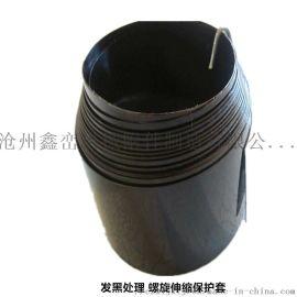 螺旋钢带保护套,丝杠防护罩,不锈钢伸缩护套