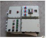 BXMD51-4/40K16A防爆照明动力配电箱