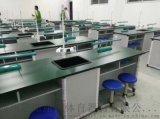 四川物理實驗室設備成都實驗室設備廣元實驗室設備
