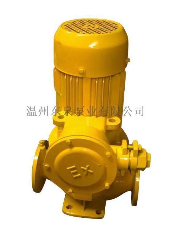 溫州廠家直銷不鏽鋼立式管道油泵 離心泵批量生產