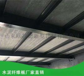 全国供应增强水泥纤维板-Loft钢结构夹层楼板
