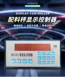 XK3116-C搅拌站真石漆电子称重仪表