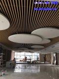 上饶方管铝型材 140x25铝扁管 工业铝型材方管