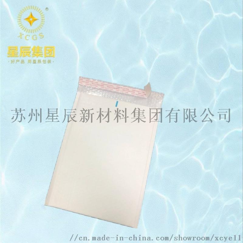 电商快递袋  奶白膜气泡快递袋 专业定制印刷包装