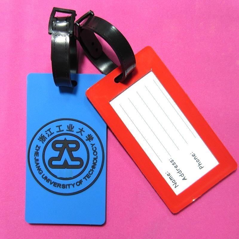 矽膠 軟膠行李牌 卡套