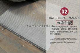 多孔发泡金属滤芯 不锈钢多层烧结过滤网   烧结不锈钢滤芯滤网 方豆电子 FD-7787